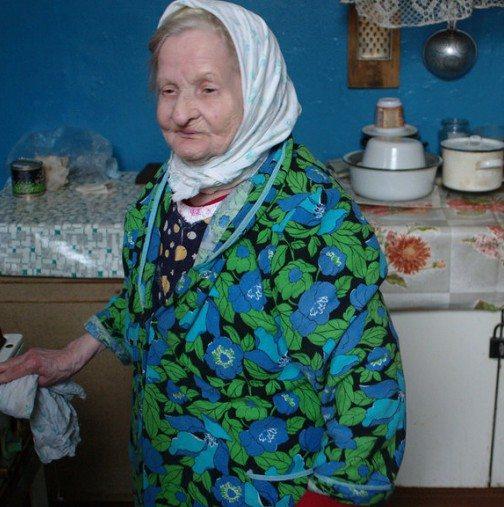 Когато съпругйт ѝ умира тя започва да живее със сина си и жена му-Това, което ѝ се случва е много тъжно!