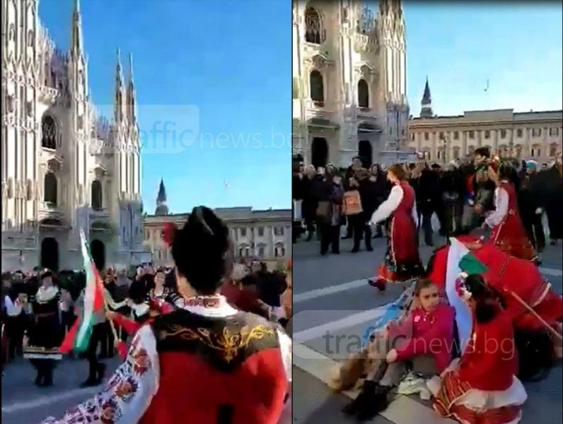 Пловдивчанка се разплака: Българи играят хоро и веят трибагреника насред Милано (ВИДЕО)