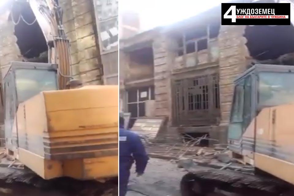 Разбиват красива сграда в центъра на София докато всички почиват (ВИДЕО)