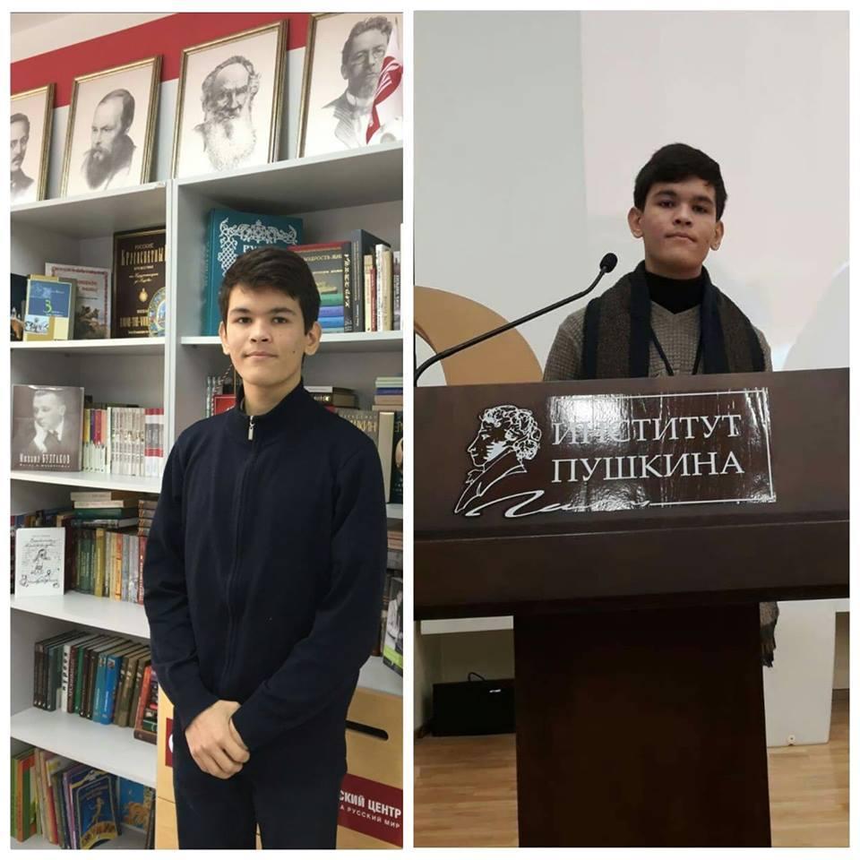 Ученик от Варна спечели световната олимпиада по руски език
