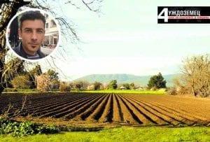 Ивайло Дамянов: Българи в чужбина, ако ви стиска продавайте всичко и се връщайте на село