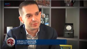 Иван Станков: Америка не е държава, в която бих отгледал децата си или остарял (ВИДЕО
